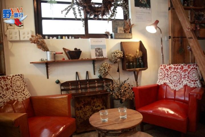 隱身巷弄的花蓮咖啡館-KŌHI 宅 @YA !野旅行-吃喝玩樂全都錄
