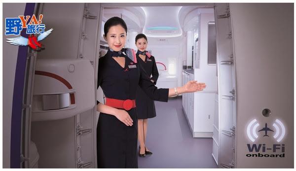 中國東方航空自5月9日起採用波音777-300ER機型執飛上海浦東航線 @YA !野旅行-玩樂全世界