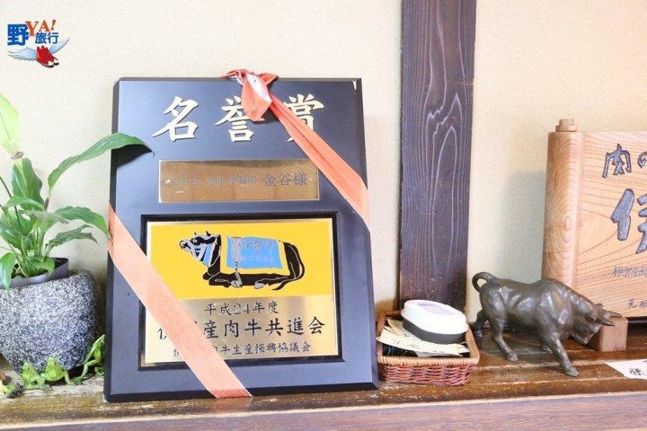 伊賀流「忍者和牛」復活!百年金谷本店的數量限定夢幻壽喜燒 @YA !野旅行-吃喝玩樂全都錄
