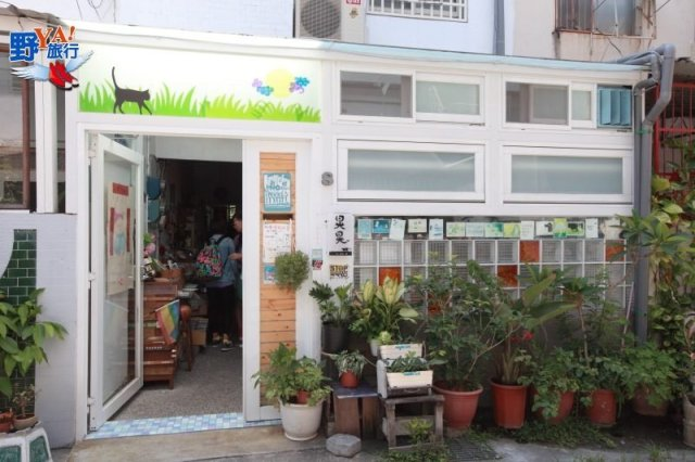 十大台灣人氣書店上榜,隱身台東的愛心書店 @YA !野旅行-吃喝玩樂全都錄