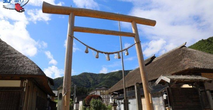 走訪日本茅葺部落 夏末悠遊東北鄉間 @YA 野旅行-陪伴您遨遊四海