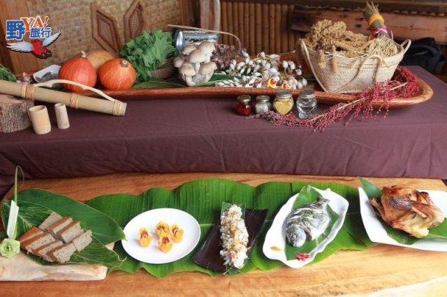 東海岸部落美食 大自然裡的山珍海味 @YA !野旅行-吃喝玩樂全都錄