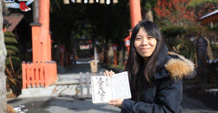 想要求姻緣、結良緣來日本這個地方就對了 @YA 野旅行-陪伴您遨遊四海