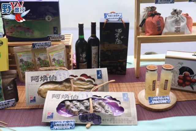 跟著蝴蝶去旅行!農村四季•生命之歌系列活動正式啟航 @YA !野旅行-吃喝玩樂全都錄
