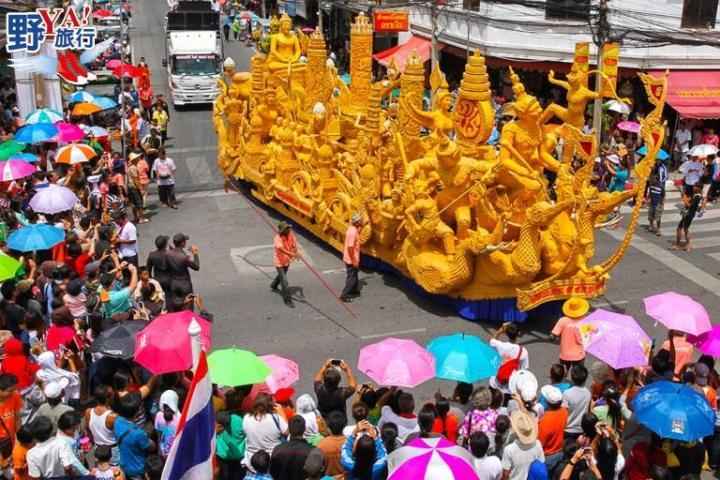 泰國最迷人的慶祝節日-2018泰國佛教守夏節(蠟燭節)七月下旬登場 @YA !野旅行-吃喝玩樂全都錄