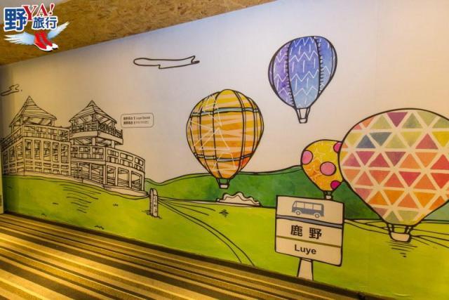 旅人驛站旅宿連鎖 全新品牌台東出發 @YA !野旅行-吃喝玩樂全都錄