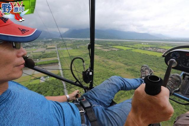 花蓮|鳳林 搭乘輕航機帶你遨翔花蓮山海大地 @YA !野旅行-吃喝玩樂全都錄