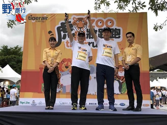 台灣|台北 台灣虎航虎妝路跑今開跑現場100張機票免費送 @YA !野旅行-玩樂全世界