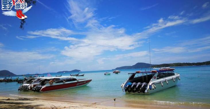泰國落地簽11月18日起可上網申請減少排隊時間 @YA !野旅行-玩樂全世界