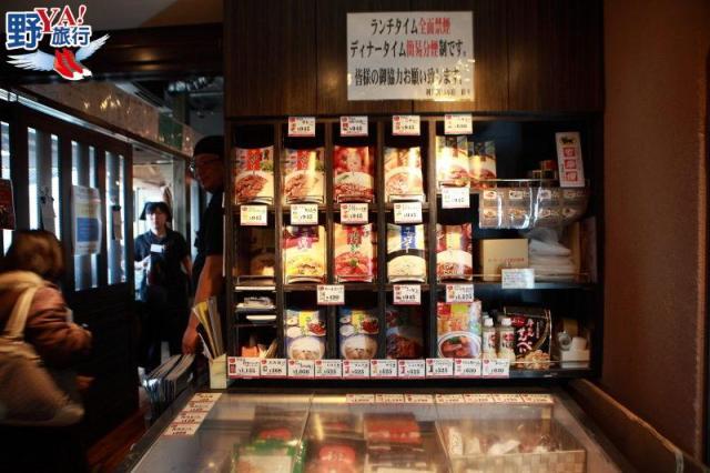 日本|宮城 好逛好買的東北第一大城仙台 @YA 野旅行-陪伴您遨遊四海