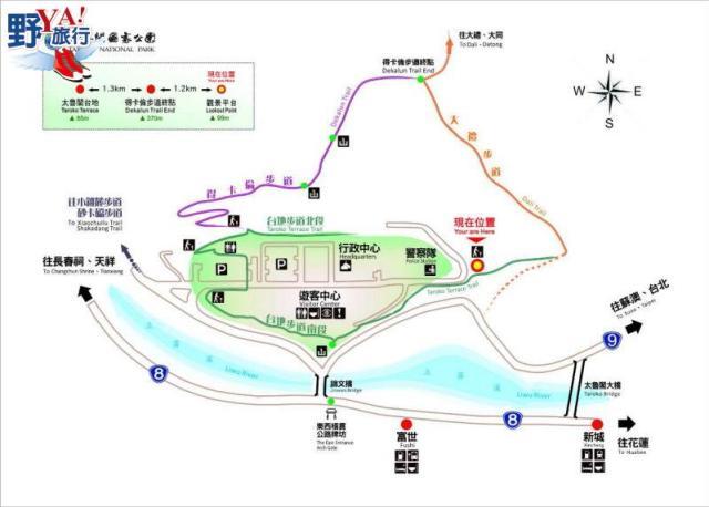 台灣|花蓮 探訪太魯閣台地環狀步道 領略秋冬之美 @YA !野旅行-吃喝玩樂全都錄