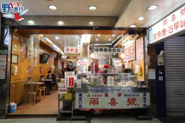 台北|萬華 入住凱達飯店 悠遊艋舺老街風情 @YA !野旅行-吃喝玩樂全都錄
