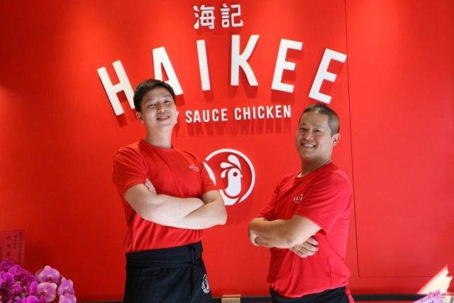 台灣|台中 傳承60年南洋美食 新加坡海記醬油雞插旗台中 @YA !野旅行-吃喝玩樂全都錄