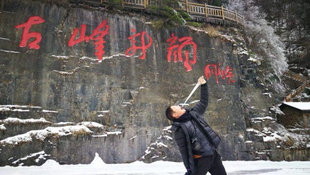 中國|湖北 走訪神農架世界文化遺產 飽覽景區特有自然風光 @YA !野旅行-吃喝玩樂全都錄