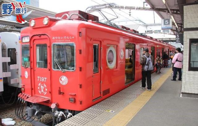 【和歌山縣】 緣份滿載的紅色鯛魚列車誕生了!! @YA !野旅行-吃喝玩樂全都錄