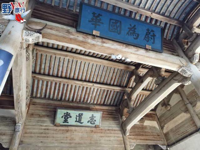 中國安徽 傳承千年皖南宏村 正統徽派建築世界遺產 @YA !野旅行-吃喝玩樂全都錄