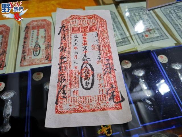 中國山西 走入中國華爾街平遙古城 旅讀日升昌票號傳奇 @YA !野旅行-吃喝玩樂全都錄