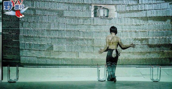 宜蘭壯圍 雲門2在壯圍沙丘舞出「海市蜃樓」 影像x建築x舞蹈藝術饗宴 @YA !野旅行-玩樂全世界