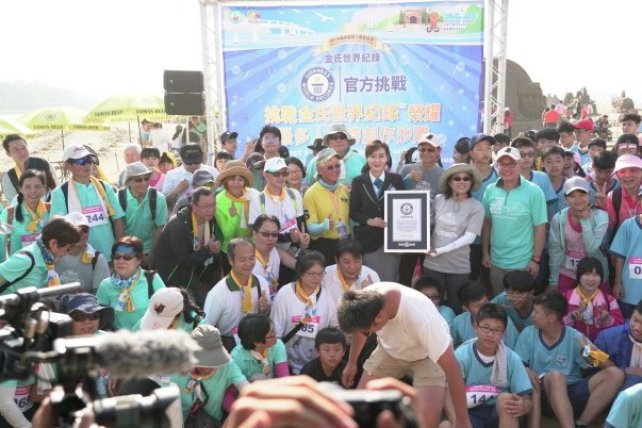 2019福隆國際沙雕藝術季 挑戰金氏世界紀錄-最多人同時創作沙雕大成功 @YA !野旅行-吃喝玩樂全都錄