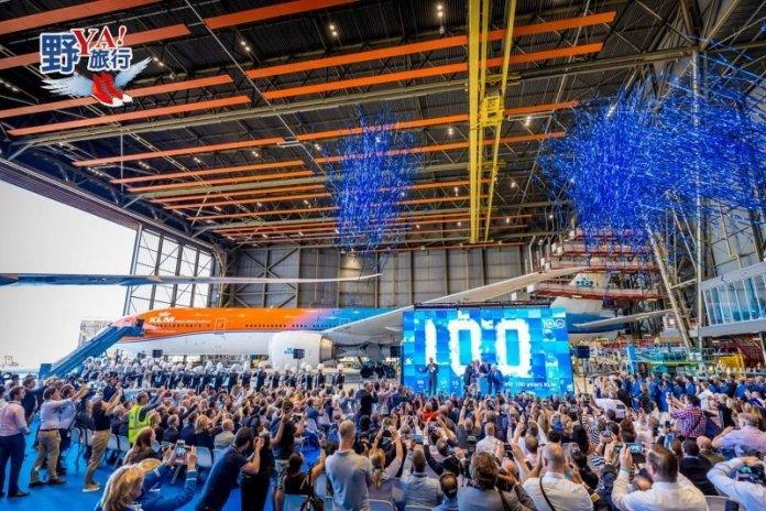 荷蘭皇家航空公司100周年慶典倒數計時100天活動 發布 @YA !野旅行-玩樂全世界
