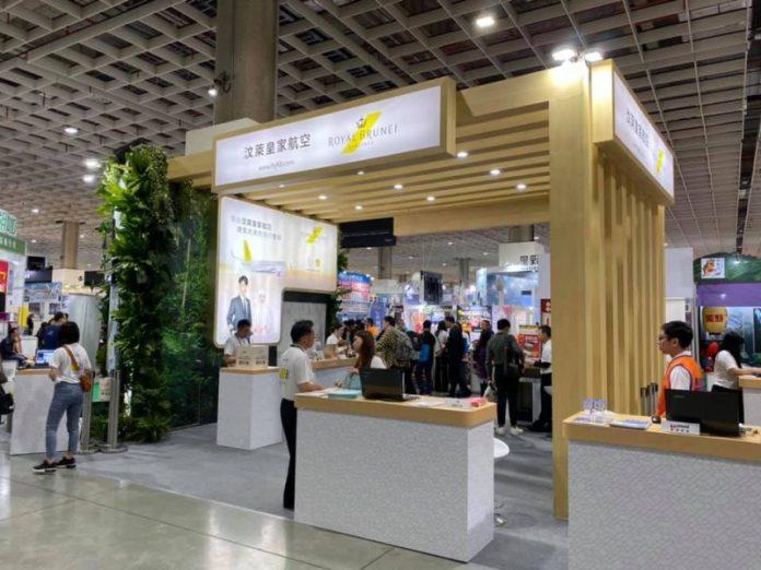 汶萊皇家航空於台北旅展 推機票來回含稅6,299元起 @YA !野旅行-玩樂全世界