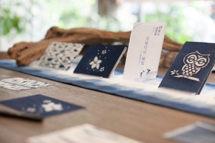 旅遊新美學  太平藍首與承億文旅合作藍染技藝工藝展 @YA !野旅行-吃喝玩樂全都錄