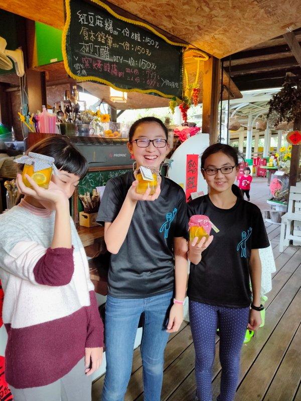 幸福20號農場 製造幸福浪漫的歡樂天地 @YA !野旅行-吃喝玩樂全都錄