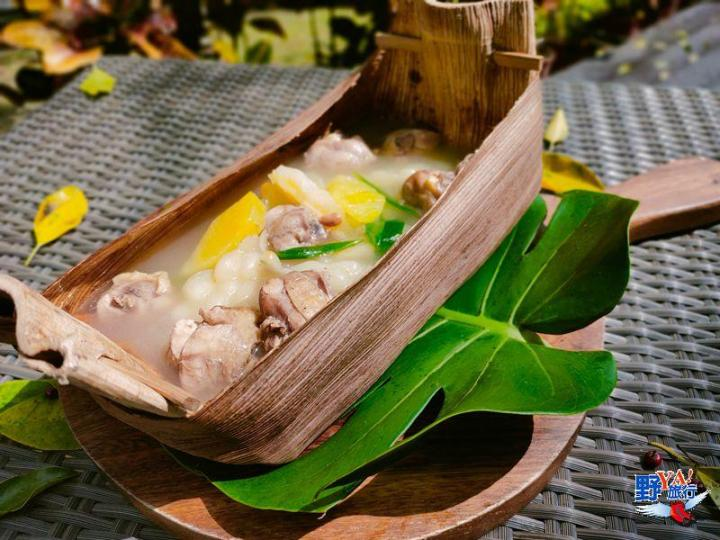 太魯閣晶英擁抱台灣好味道,當令鳳梨全面入菜 @YA 野旅行-陪伴您遨遊四海