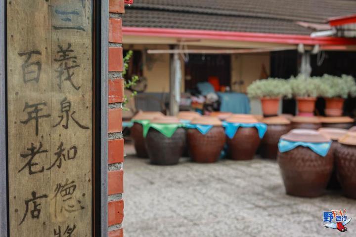 彰化二水小鎮百年老店探秘 走訪隱藏版花海鐵道景點 @YA 野旅行-陪伴您遨遊四海