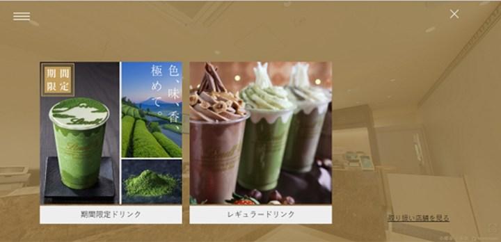 經典巧克力品牌瑞士蓮 全球首家旗艦店東京登場 座落購物天堂表參道 展現百年風華 @YA !野旅行-吃喝玩樂全都錄