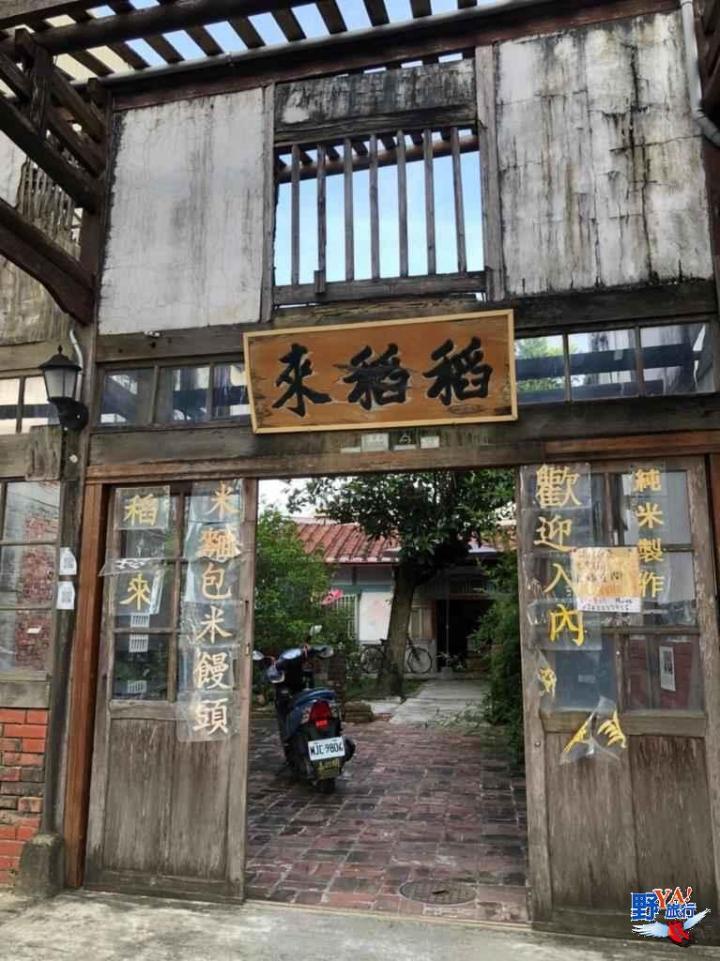 疫情警戒降級 台南「台灣好行-關子嶺線」7/31復駛 @YA !野旅行-吃喝玩樂全都錄