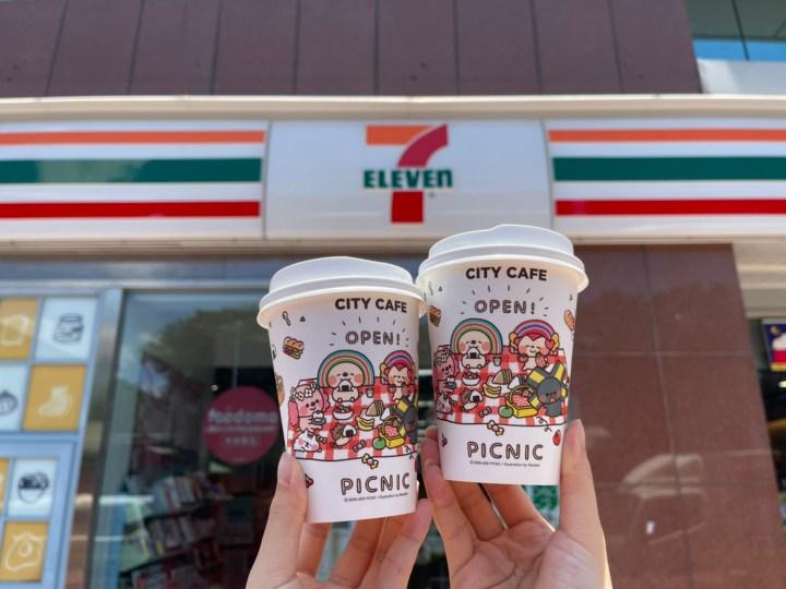 限時3天!7-ELEVEN推 CITY系列全品項第二杯半價優惠 @YA !野旅行-吃喝玩樂全都錄