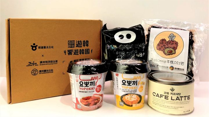與韓國觀光公社和濟州一起『在台即刻遊韓』以食會友 『饗遊韓國』帶你用美食認識更多的韓國! @YA !野旅行-吃喝玩樂全都錄
