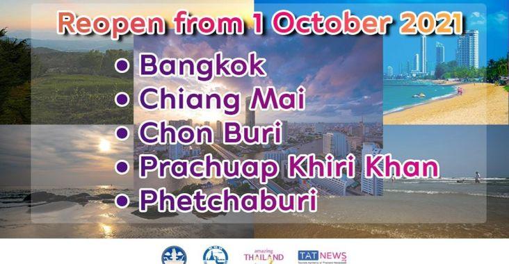 泰國將從10月1日起向已接種疫苗的外國遊客開放另外5個目的地 @YA !野旅行-吃喝玩樂全都錄