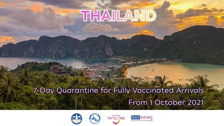 泰國自 2021 年 10 月 1 日起縮短國際入境隔離期 @YA !野旅行-吃喝玩樂全都錄