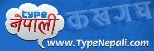 TypeNepali.com - Easy way to type Nepali online!