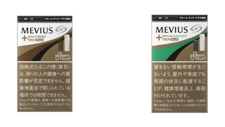 MEVIUS GOLD ROAST,MEVIUS GOLD CLEAR MINT