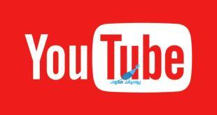 ثلاث حيل تمكنك من تحميل الفيديوهات ومشاهدة الافلام ببساطة