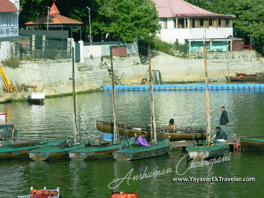 Nani Boat Club