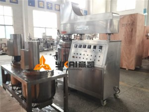 above-is-the-picture-of-zjr-100-vacuum-emulsifying-mixer