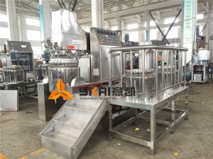 above-is-the-picture-of-zjr-150-vacuum-emulsifying-mixer