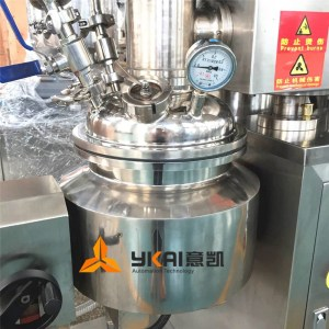 how-to-maintain-and-repair-high-shear-emulsifying-machine