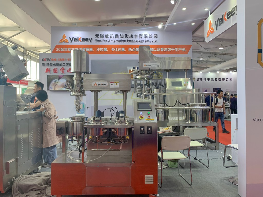 20190506-Shanghai 22nd China International Bakery & Bakery Exhibition-23