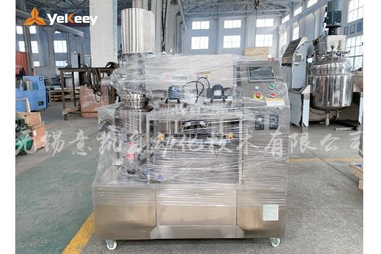 ZJR-10-Lab Emulsifier -1ZJR-10-Lab Emulsifier -1
