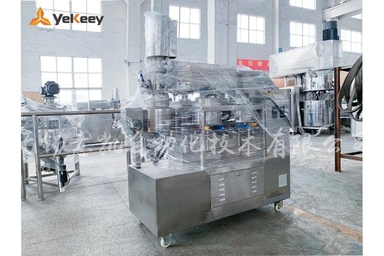ZJR-10-Lab Emulsifier-2
