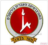 פרשת המרצה הסטודנטית והאוניברסיטה העברית