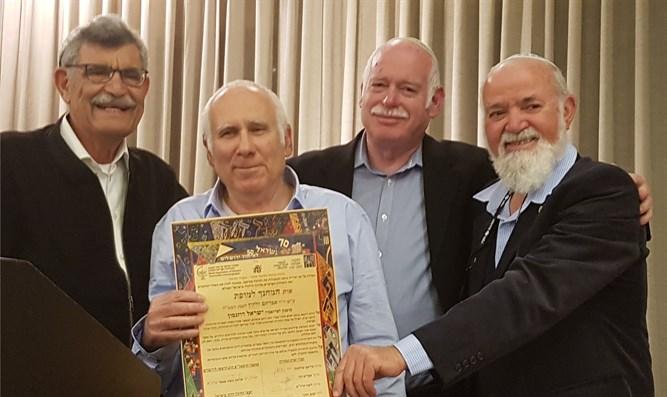 Image result for פרופסור ישראל רוזנסון