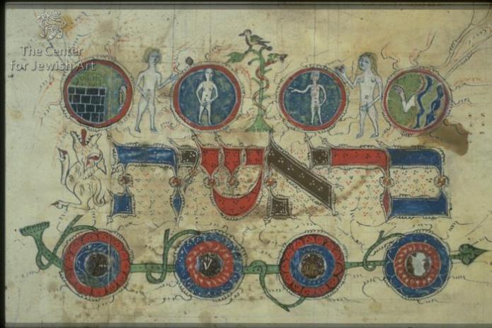 הספר ששינה את העולם: סודו של ספר בראשית