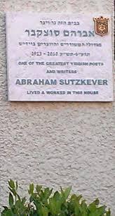 שלט בביתו של אברהם סוצקובר