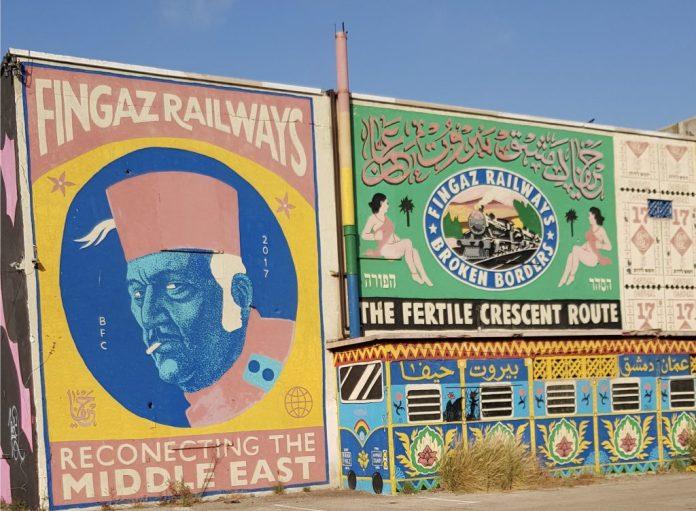 הרכבת החיג׳אזית בחיפה